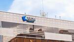 Edificio Aegon 1