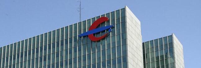 Edificio Ibercaja
