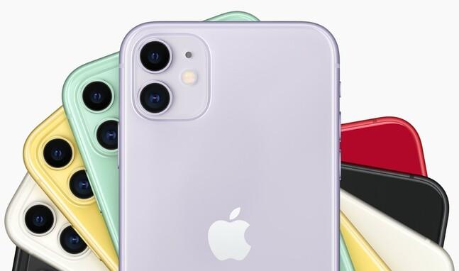 Financiar iPhone 11 en El Corte Inglés