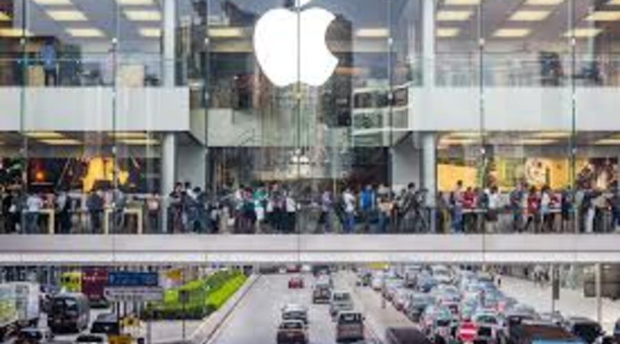 La tienda de Apple en Hong Kong